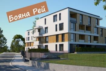 Апартамент А12